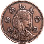 moneda vin 1