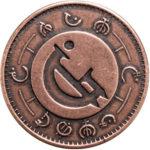 moneda vin 2